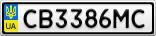 Номерной знак - CB3386MC