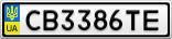 Номерной знак - CB3386TE