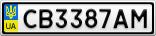 Номерной знак - CB3387AM