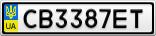 Номерной знак - CB3387ET