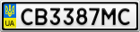 Номерной знак - CB3387MC
