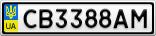 Номерной знак - CB3388AM
