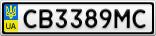 Номерной знак - CB3389MC