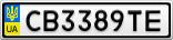 Номерной знак - CB3389TE
