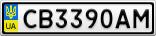 Номерной знак - CB3390AM