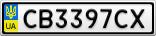 Номерной знак - CB3397CX