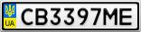 Номерной знак - CB3397ME