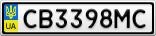 Номерной знак - CB3398MC