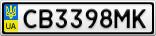 Номерной знак - CB3398MK