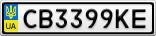 Номерной знак - CB3399KE