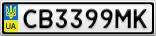 Номерной знак - CB3399MK