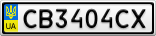 Номерной знак - CB3404CX