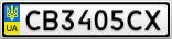 Номерной знак - CB3405CX