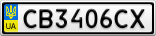 Номерной знак - CB3406CX