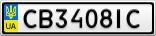 Номерной знак - CB3408IC