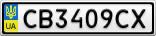 Номерной знак - CB3409CX