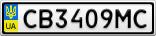 Номерной знак - CB3409MC