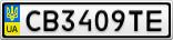 Номерной знак - CB3409TE
