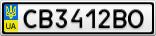 Номерной знак - CB3412BO