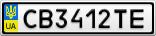 Номерной знак - CB3412TE