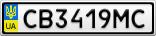 Номерной знак - CB3419MC