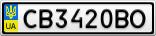 Номерной знак - CB3420BO