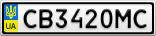 Номерной знак - CB3420MC