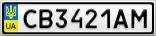 Номерной знак - CB3421AM