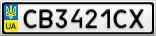 Номерной знак - CB3421CX