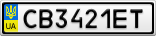 Номерной знак - CB3421ET