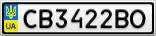 Номерной знак - CB3422BO