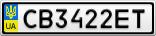 Номерной знак - CB3422ET