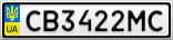 Номерной знак - CB3422MC