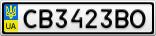 Номерной знак - CB3423BO