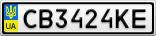 Номерной знак - CB3424KE