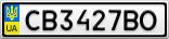 Номерной знак - CB3427BO