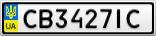Номерной знак - CB3427IC