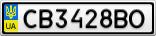 Номерной знак - CB3428BO