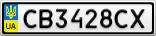 Номерной знак - CB3428CX