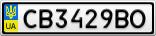 Номерной знак - CB3429BO