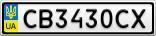 Номерной знак - CB3430CX