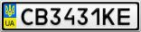 Номерной знак - CB3431KE
