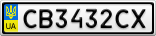 Номерной знак - CB3432CX