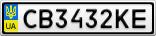 Номерной знак - CB3432KE