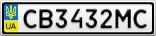Номерной знак - CB3432MC