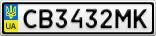 Номерной знак - CB3432MK
