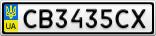 Номерной знак - CB3435CX