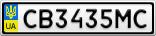 Номерной знак - CB3435MC