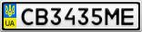 Номерной знак - CB3435ME
