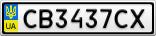 Номерной знак - CB3437CX